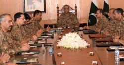 آرمی چیف کی زیر صدارت کور کمانڈرز کانفرنس، کشمیر کی صورتحال کا جائزہ