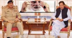 ایٹمی طاقت پاکستان بڑی خاموشی سے اندر ہی اندر کیا کام کر رہا ہے