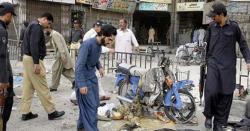 کوئٹہ ،مشن روڈ پر دھماکا،ایک شخص جاں بحق،متعددزخمی