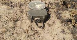 ظفر وال کے نزدیک گائو ں سے بھارتی ساختہ دو انٹی ٹینک بارودی سرنگیں برآمد
