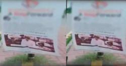 فاقی دارلحکومت اسلام آبادکی شاہراہوں پر پاکستان مخالف بینرز لگ گئے