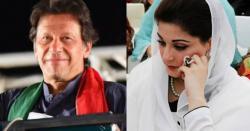 عمرن خان پر کڑی تنقید کرنے والی (ن) لیگ حکومت مسئلہ کشمیر پر کتنی بے حس اور ظالم تھی