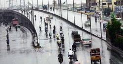 پاکستان کس تاریخ سے کب تک طوفانی بارشوں کی زد میں رہے گا ، جانیں