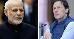 فواد چوہدری نے بھارت سے سفارتی تعلقات منقطع کرنے کا مطالبہ کردیا