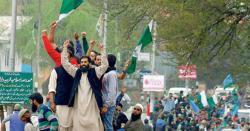 کشمیری بہن بھائیوں کی طرف سے آخری پیغام نے پاکستانیوں کو جنجھوڑ کر رکھ دیا