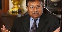 بھارت کے اس یکطرفہ ایکشن کی شدید مذمت کرتا ہوں: سابق صدر پر ویز مشرف