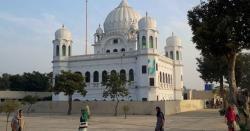 پاکستان کا کرتارپور راہداری منصوبہ جاری رکھنے کا اعلان