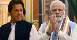 1947میں بھارت کیساتھ کیا گیا معاہدہ پاکستان نے معطل کر دیا ، ہندوستان کو ہزاروں وولٹ کا جھٹکا