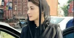 مریم نواز کو کوٹ لکھپت جیل کے باہر سے گرفتار کرلیا گیا ، جانتے ہیں وہ جیل کیا کرنے آئی تھیں