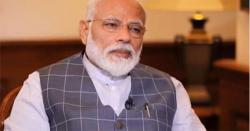 ترک صدر نے مسئلہ کشمیر پر بھارتی وزیر اعظم سے بات کرنے کا فیصلہ کر لیا