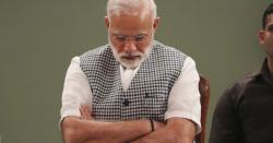 بھارتی رکن پارلیمنٹ نے کشمیر بارے بھارتی اقدام کو ناقابل برداشت قرار دے دیا
