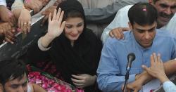گرفتار کزنز کی عدالت میں پیشی، حمزہ شہبازاور مریم نواز کی ملاقات کا انداز سب کی توجہ کا مرکز بن گیا