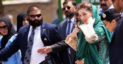 مریم نواز کو بیمار والد کے سامنے گرفتار کیا گیا، ڈاکٹر عدنان