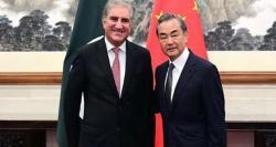 مقبوضہ کشمیرکا معاملہ:چین سیکیورٹی کونسل میں پاکستان کی حمایت کریگا