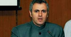 نیشنل کانفرنس نے کشمیر سے متعلق مودی حکومت کا فیصلہ سپریم کورٹ میں چیلنج کردیا