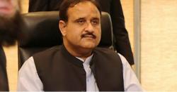 پنجاب کے سرکاری وزراء اور سرکاری افسران پر  بغیر اجازت غیر ملکی دوروں پر پابندی عائد