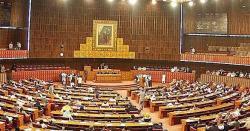 قومی اسمبلی میں شیخ رشید اور فواد چودھری میں نوک جھوک