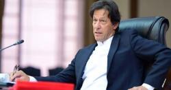 وزیر اعظم عمران خان نے بحرین کے بادشاہ سے رابطہ کر لیا