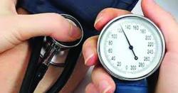 بلڈ پریشر سے بچنے کیلئے ڈاکٹر کے پاس جانے کی ضرورت نہیں ان آسان نسخوں پر عمل کریں اور بہترین نتائج پائیں