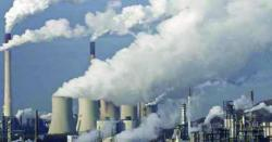 -فضائی آلودگی ہڈیوں کی کمزوری اور قبل از وقت موت کا سبب، ماہرین صحت نے خطرناک نتائج کی وارننگ جاری کردی
