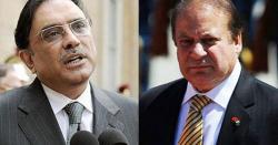 نئی تاریخ رقم !ایک سابق صدر ، دو سابق وزرائے اعظم اور سابق وزراء عید الاضحی جیل میں گزاریں گے