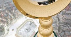 خانہ کعبہ کے بالکل سامنے مکہ ٹاور کا سب سے اوپر والا کمرہ کس کے لیے مخصوص ہے