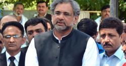 ایل این جی کیس: شاہد خاقان عباسی کے جسمانی ریمانڈ میں مزید 14 روز کی توسیع