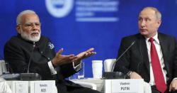 روس نے مسئلہ کشمیر پر سلامتی کونسل کا اجلاس بلائے جانےکی حمایت کر دی