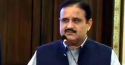 وزیراعلیٰ پنجاب سردار عثمان بزدار کا فیصل چوک میں یوم سیاہ کے حوالے سے منعقدہ ریلی سے خطاب
