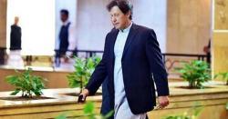 کیا دنیا خاموشی سے مقبوضہ کشمیر میں مسلمانوں کی نسل کشی دیکھتی رہے گی؟وزیراعظم عمران خان