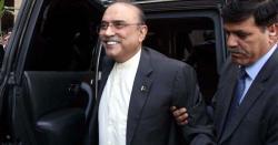 جعلی اکاؤنٹس کیس: عدالت نے آصف زرداری کو جوڈیشل ریمانڈ پر جیل بھیج دیا
