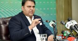 وفاقی وزیر سائنس و ٹیکنالوجی فواد چودھری کے سامنے ہی ان کے خلاف نعرے لگ گئے
