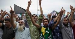 کشمیریوں نے اپنا حق ادا کر دیا ہے،اب نظریں پاکستان پر ہیں کہ پاکستانی اپنے بھائیوں کے لیے کیا کرتے ہیں؟