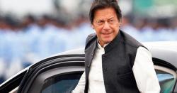 عمران خان کی کوششیں رنگ لے آئیں ،ایک اور بڑے ملک نے متعدد پاکستانی قیدیوں کو رہا کرنے کا اعلان کردیا