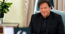 پاکستان کا خزانہ لبالب بھرگیا ، ڈالر کی ایسی برسات کہ پاکستان کی مشکلات کا خاتمہ نظرآنے لگا