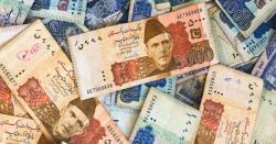 وہ ایک روپیہ جو پاکستانی 17لاکھ روپے کے برابر ہے اس کے بارے میں مفتی اعظم نے کیا بیان دیدیا ؟ پاکستانیوں کیلئے حیران کن خبر