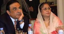 منی لانڈرنگ کیس: آصف زرداری اور فریال تالپور کے جوڈیشل ریمانڈ میں 5 ستمبر تک توسیع