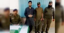 صرف ایک اس بد بخت مجرم کو پکڑ کر پاکستانی پولیس نے عالمی شہرت حاصل کر لی