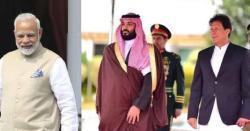 سعودی عرب بھارت کیساتھ تمام معاہدے معطل کردے، برطانیہ سے سعودی حکام سے بڑامطالبہ کردیا گیا