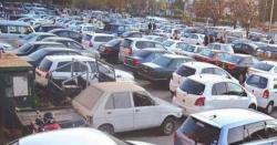 گاڑیوں کی رجسٹریشن اور ٹوکن ٹیکس ادائیگی کے نظام میں تبدیلی