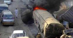 یوگینڈا: تیل ٹینکر  میں آتشزدگی،20 افراد ہلاک ، متعدد زخمی