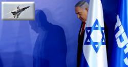 اسرائیل کو معلوم ہے کہ پوری د نیا میں واحد ملک ایسا ہے جو اسے صفحہ ہستی سے مٹا سکتا ہے