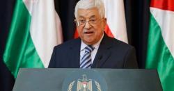 مالی بحران، فلسطینی صدرکے مشیروں کی فوج برطرف