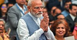 بھارتی عوام نے مودی سرکار کا فیصلہ مسترد کر دیا