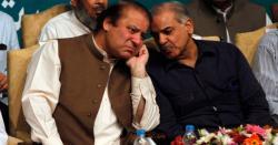اسلام آباد (مانیٹرنگ ڈیسک) مسلم لیگ (ن) کے رہنما نے خود کشی کر لی ۔۔۔۔!