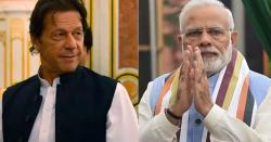 پاکستان سے رابطے کے بعد ہندوستانیوں کو بڑا جھٹکا دیدیا