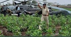 پاکستان سے جنگ کے خواہشمند بھارت کا ہیلی کاپٹر تباہ