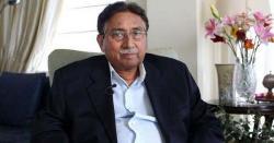 سنگین غداری کیس میں رضا بشیر پرویز مشرف کے وکیل مقرر