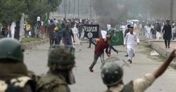 آزادی مارچ  لے کرآزاد کشمیر سے مقبوضہ کشمیر میں داخل ہونے کا فیصلہ