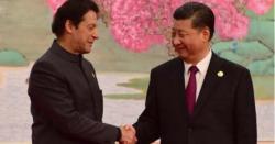 وزیر اعظم عمران خان کی معاشی پالیسیوں کا چین بھی معترف ، کیا کہہ دیا